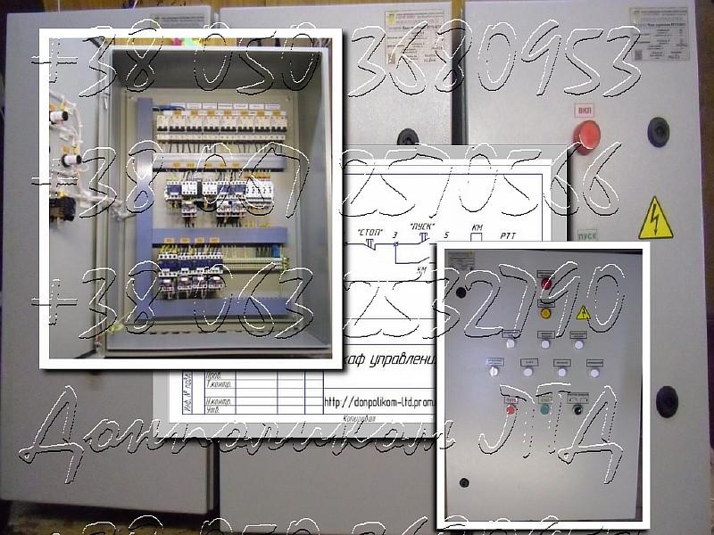 Ящики управления серии Я5000, РУСМ5000