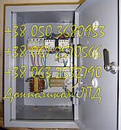 Ящики управления серии Я5000, РУСМ5000 , фото 3