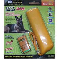 Ультразвуковой отпугиватель собак фонарик AD-100, фото 1