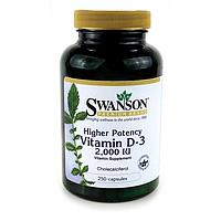 Витамин Д-3 повышенной дозировки, 2000 МЕ, 250 капсул