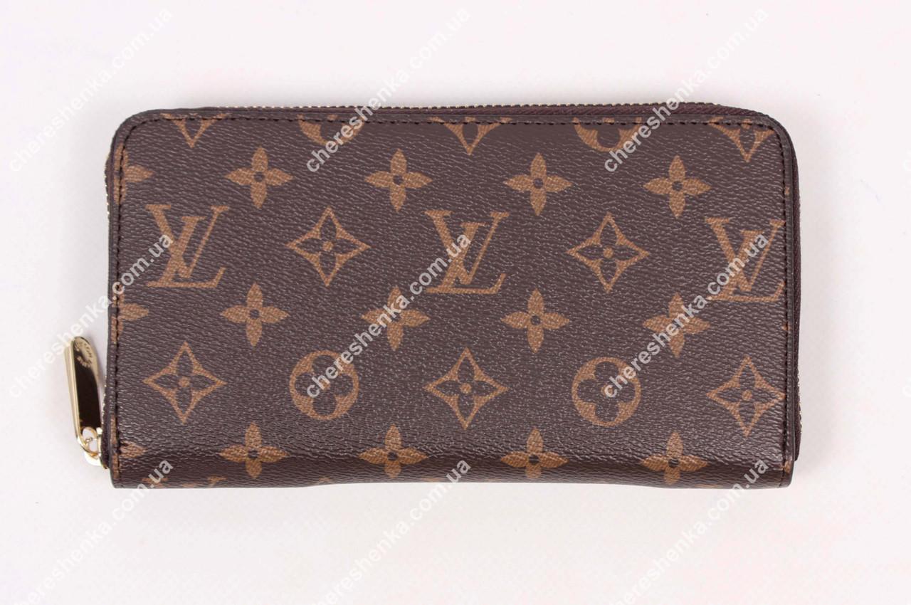 Кошелек Louis Vuitton LVP-2 -