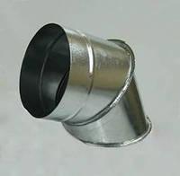 Коліно 45* (полуотвод) круглого перерізу
