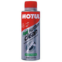 Motul Fuel System Clean Scooter 75мл