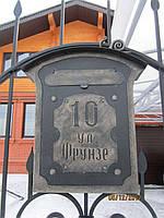 Кованый почтовый ящик модель №005