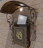 Кованый почтовый ящик модель №110