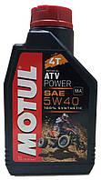 Моторное масло Motul 4T ATV Power 5W-40 1л