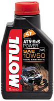 Моторное масло Motul 4T ATV-SxS Power 10W-50 4л