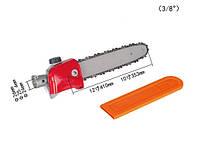 """Насадка """"пила"""" для мотокосы, штанга D=26 мм, редуктор на 9 шлицов (без шины и цепи)"""
