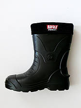 Сапоги рыбацкие RAPALA Sportsman`s Winter Boots Short