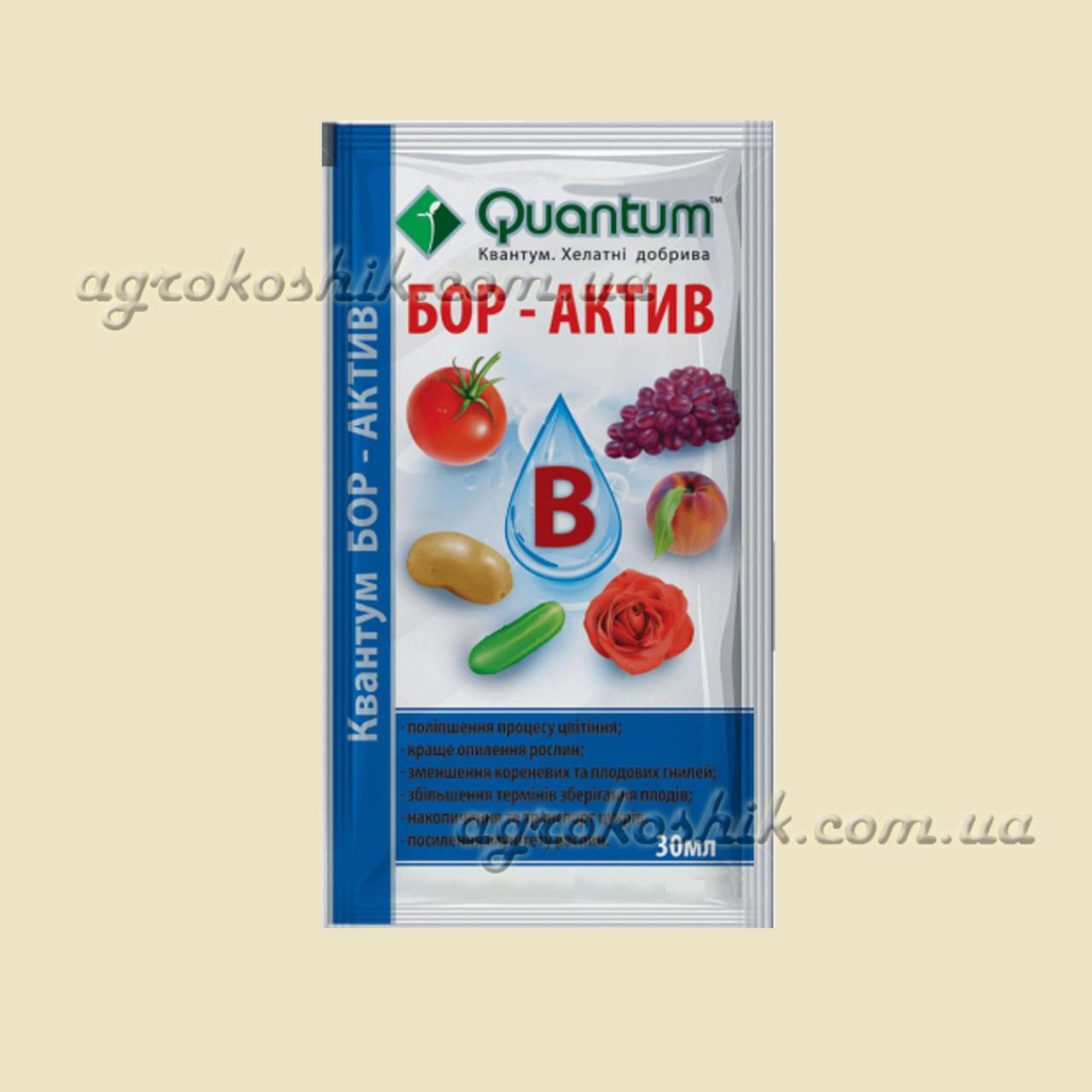 Бор-Актив (quantum) 30 мл