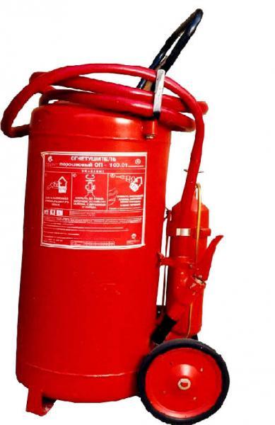 Огнетушитель ВП90 (ОП100) порошковый передвижной