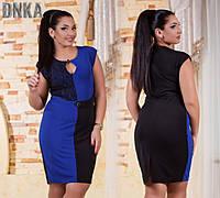 Платье женское большие размеры (цвета) /с420/1, фото 1