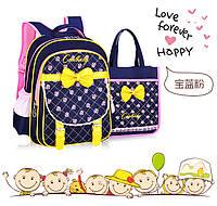 Школьный рюкзак с сумочкой, 5 цветов, фото 1