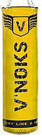 Мешок для бокса V`NOKS GEL YELLOW 1.5 М, 50-60 КГ