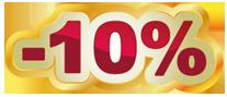 -10% На костюмы МК и МК-2