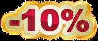 - 10% На зимние костюмы