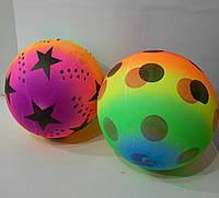 Мячики для волейбола (два вида), фото 1