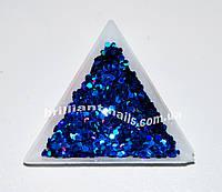 Шестигранники синие голографические