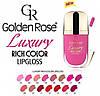 Блеск для губ «GOLDEN ROSE» LUXURY RICH COLOR LIPGLOSS