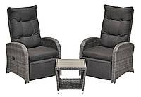 Кресла пара, мягкое садовое темное (искуственный ротанг)    66х78 см, высота 102 см
