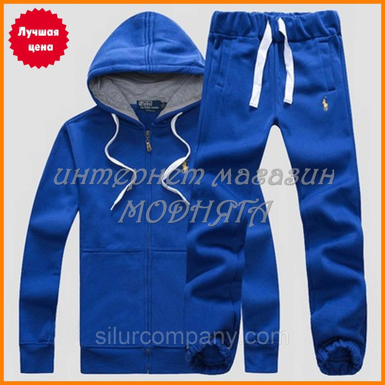 ad771133a0d7 Спортивные костюмы подростковые  интернет-магазин  продажа, цена в ...