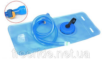Питьевая система, голубой гидратор 2 л (EVA), фото 2