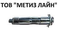 "Дюбель ""МОЛЛИ"" 4х32 (уп.100шт.)"