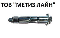 "Дюбель ""МОЛЛИ"" 4х38 (уп.100шт.)"