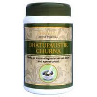 Дхатупауштик - омолаживающие качества, придает силы и энергию, используется при упадке сил