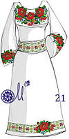 Пошитое женское платье под вышивку бисером М-21