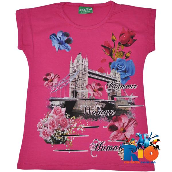 "Детская футболка ""Glamour"" , х/б трикотаж , для девочки 1-2 ; 3-4 ; 5-6 ; 7-8 лет"