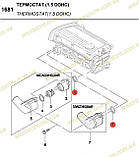 Прокладка,кольцо резинка корпуса термостата Ланос Авео Lanos Aveo 1.6 GM 96143112, фото 5