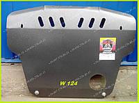 Защита двигателя Мерседес-Бенц W124 Mercedes-Benz W124