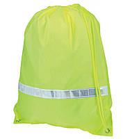 Рюкзак  с отражающей полосой.