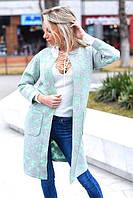Кардиган женский очень стильный!!! ткань неопрен, 3 расцветки , фото реал ДГ № 285