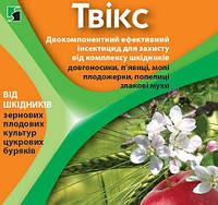 Инсекто-акарицид Твикс 10 мл Семейный Сад