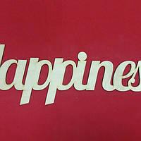 "Надпись ""Happiness"" 45 см."