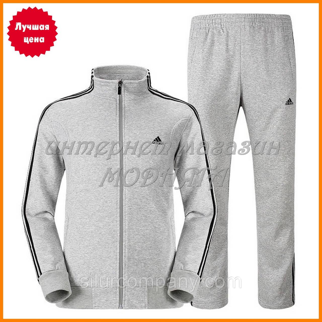 ee6b008a Спортивный костюм Adidas для мальчика - Интернет магазин