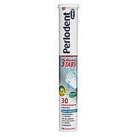 Таблетки для очищения зубных протезов Perlodent Gebissreinigungs Tabs, 30 шт