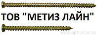 Шуруп по бетону (турбошуруп) 7,5х132 (уп.100шт.)