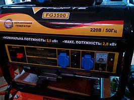 Генератор FORTE FG3500 (2.5кВт)