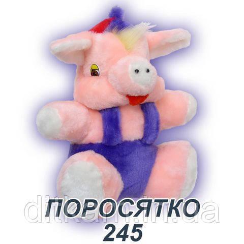 Мягкая игрушка Поросенок (40см)