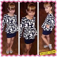Платье для девочки с буквами