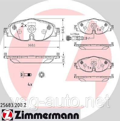 Гальмівні колодки передні Zimmermann для Octavia A7 - 1.4 TSI, 1.8 TSI, 2.0 TDI