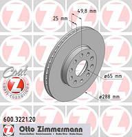 Тормозной диск передний Zimmermann для Octavia A7 - 1.4TSI, 2.0TDI