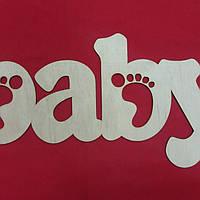 """Надпись на фотосессию """"BABY"""" 58 см."""