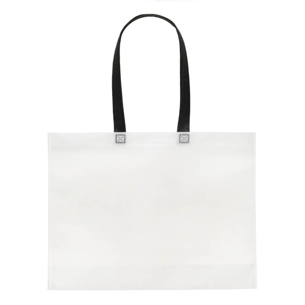 Универсальная эко-сумка из спанбонда под лого
