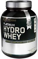 Platinum Hydro Whey 1,6 kg velocity vanilla