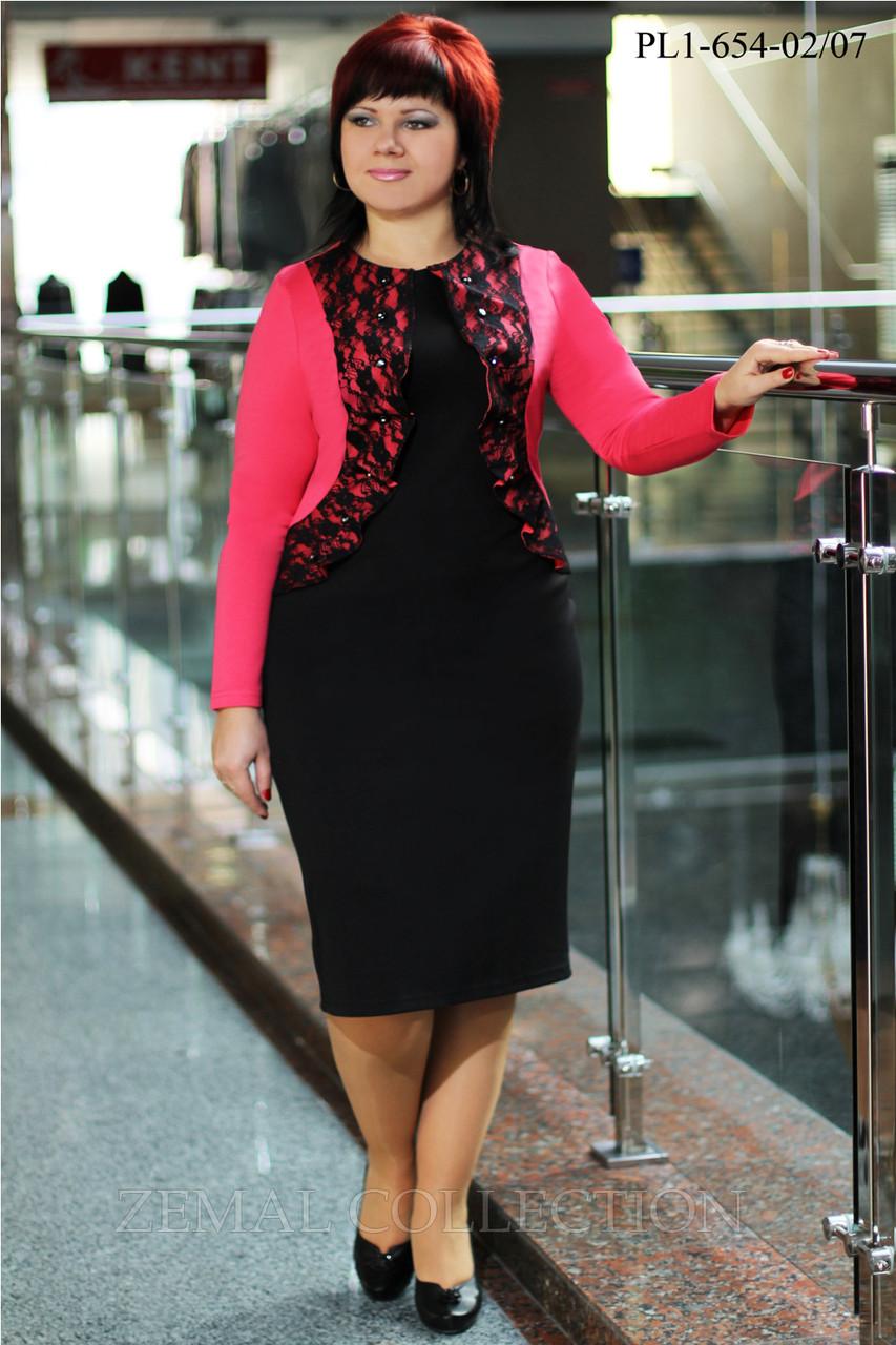 Элегантное платье красное 48-54 р.