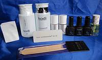 Стартовый набор для покрытия гель лаком Kodi (11 позиций) БЕЗ ЛАМПЫ